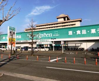 エバグリーン 広瀬店の画像1