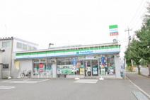 ファミリーマート 稲城いちょう並木通店