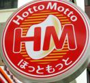 ほっともっと神戸本多聞店