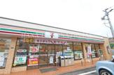 セブン‐イレブン 川崎菅6丁目店