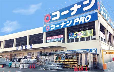 ホームセンターコーナン 岡山駅北店の画像