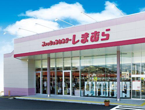 ファッションセンターしまむら雄町店の画像