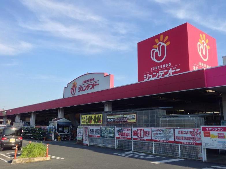 ジュンテンドー 原尾島店の画像