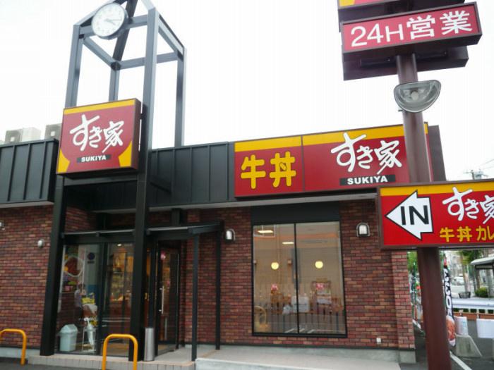 すき家 岡山新保店の画像