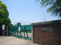 川口市立芝東中学校