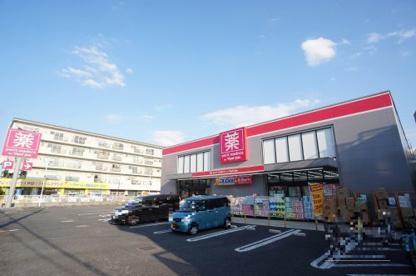 マツモトキヨシ 戸田店の画像1