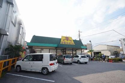 山田うどん 笹目店の画像1
