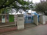 マルハ幼稚園