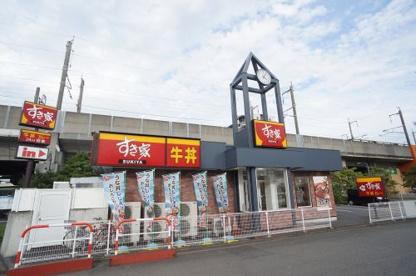 すき家 戸田駅前店の画像1