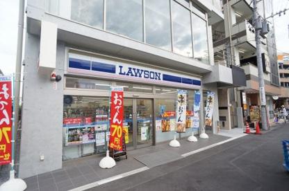 ローソン 戸田駅西口店の画像1