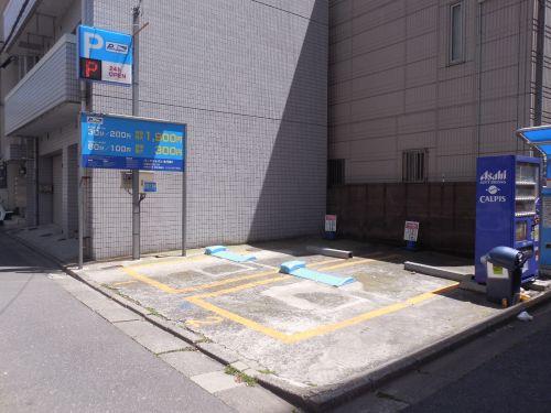 パークジャパン永代第1 駐車場の画像