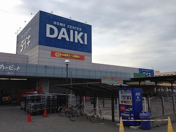 DCMダイキ 岡山店の画像