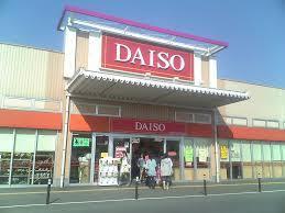 ザ・ダイソーディオ岡山南店の画像