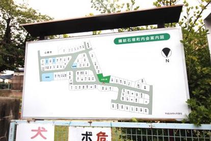 神明石塚付近児童公園の画像5