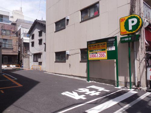 三井のリパーク江東福住1丁目第3の画像