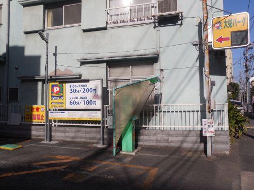 大栄パーク深川2丁目の画像