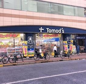 トモズ高田馬場店の画像1