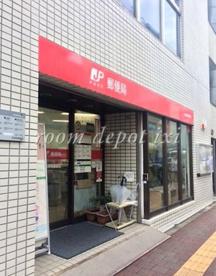 高田馬場郵便局の画像1