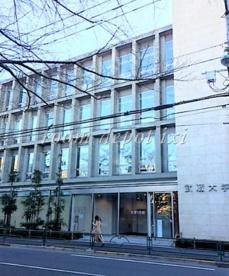 武蔵大学 江古田キャンパスの画像2