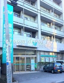 東京都民銀行 江古田支店の画像1