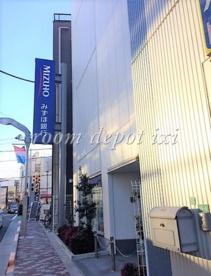 みずほ銀行 江古田駅前出張所の画像1