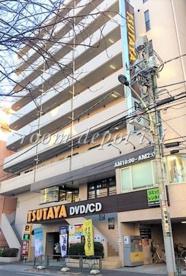 TSUTAYA 江古田店の画像1
