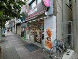 キッチンオリジン 天王町店
