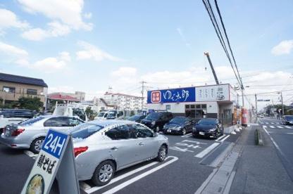 ゆで太郎戸田新曽南店の画像1