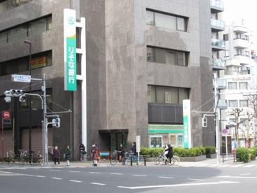 りそな銀行日暮里店の画像1