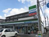 ファミリーマート川崎下作延店
