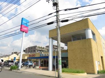 パシオス野川店の画像1