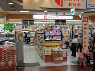 (株)東急ストア 横浜地下街店の画像1