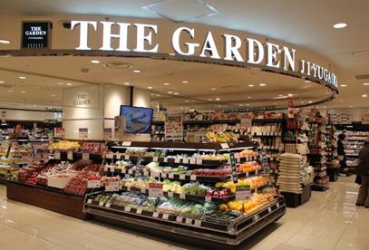 ザ・ガーデン自由が丘 横浜店の画像1