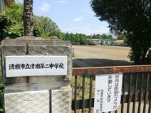 清瀬市立 清瀬第二中学校