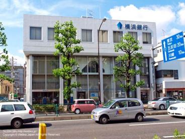 横浜銀行 反町支店の画像1