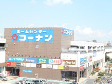 コーナン川崎小田栄店の画像1
