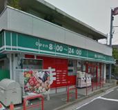 まいばすけっと 下田町6丁目店