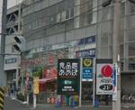 クリエイトS・D 横浜新羽店