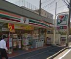 セブン‐イレブン 横浜新吉田町貝塚店