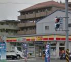 デイリーヤマザキ 新羽駅前店