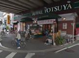 ローヤルよつや新羽店