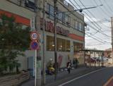 焼肉 安楽亭 横浜貝の坂店