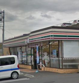 セブン‐イレブン 川崎有馬7丁目店の画像1