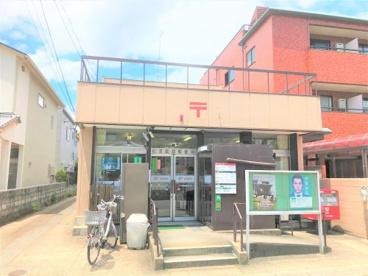 伏見醍醐郵便局の画像1