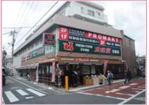 (株)文化堂 仲町台店