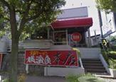 ラーメン 横濱家 平台本店