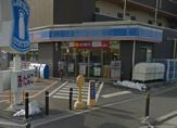 ローソン 東山田駅前店
