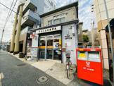 横浜小机町郵便局