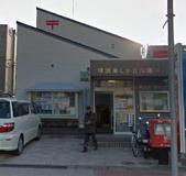 横浜美しが丘四郵便局
