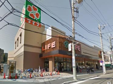 ライフ 宮崎台店の画像1